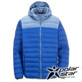 PolarStar 中性 超輕連帽羽絨外套 『藍』 P15237
