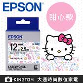 EPSON 標籤帶 Kitty版 LC-4LBY (甜心款系列白底黑字/12mm)