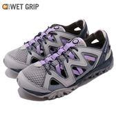 Merrell 戶外鞋 Tetrex Crest Wrap 水陸鞋 越野 慢跑 透氣 運動鞋 灰 紫 女鞋【PUMP306】 ML12850