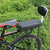 自行車後座墊兒童座椅墊山地車後坐墊軟舒適單車電動車座位墊靠背 igo 薔薇時尚