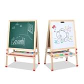小黑板 兒童畫板寶寶雙面磁性小黑板支架式家用小學生【免運直出】