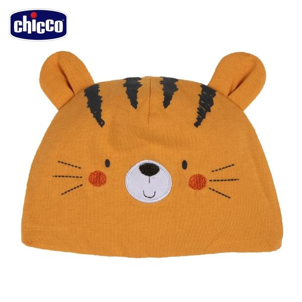 chicco-動物朋友-造型嬰兒帽-老虎