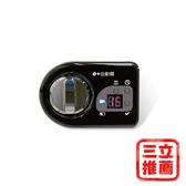 e+自動關(守護居家爐火安全)1入-電電購