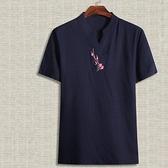 短袖T恤 亞麻-中國風簡約V領休閒男上衣2色73ms44【巴黎精品】