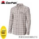 【EasyMain 衣力美 男彈性快乾防曬格子衫《竹卡其》】SE19079/防曬襯衫/薄襯衫