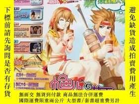 二手書博民逛書店電腦遊戲攻略罕見2006年4月號 一月雙刊Y340137
