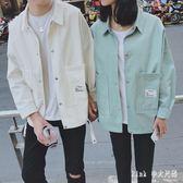 中大尺碼長袖情侶裝 男士秋外衣日系夾克衫韓版男女學生外套 nm11648【Pink中大尺碼】