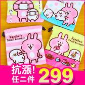 《現貨》卡娜赫拉 兔兔 P助 正版 絨毛束口袋 耳機 充電線 收納包 B01841