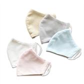 EST 日本製涼感抗UV純棉口罩-象牙白/輕柔粉/水藍色/奶茶色/典雅灰