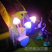 小夜燈插電蘑菇燈七彩床頭喂奶燈 易樂購生活館