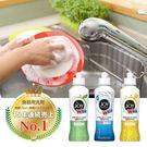 日本 P&G JOY 除菌濃縮洗碗精 1...