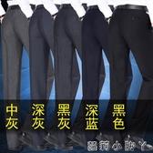 羊毛西裝褲男士中年夏季薄款寬鬆商務休閒修身免燙正裝桑蠶絲西褲 蘿莉小腳丫