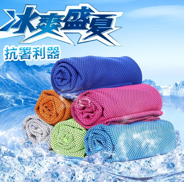 涼感巾/冰涼巾/健身運動必備擦汗巾