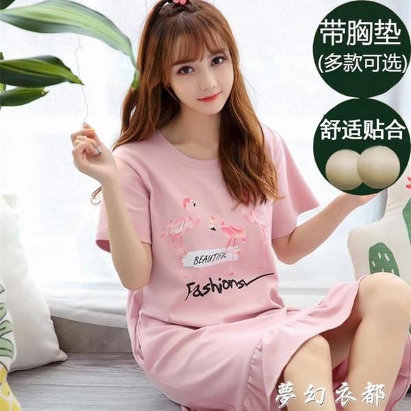 帶胸墊睡裙女夏季純棉短袖睡衣全棉韓版寬鬆可愛卡通可外穿家居服夢幻衣都