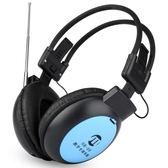 數美sh09四級聽力耳機考試收音機英語聽力耳機專用調頻FM學生頭戴式