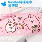 Norns【Kanahei純棉毛巾 彩帶款】正版卡娜赫拉 P助 小浴巾 成人臉巾 兔兔