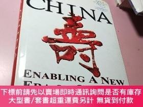 二手書博民逛書店英文原版罕見China: Enabling A New Era Of Changes by Pamela C. M