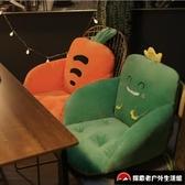 座墊家用地上坐墊靠墊一體椅子座椅墊靠背【探索者戶外生活館】