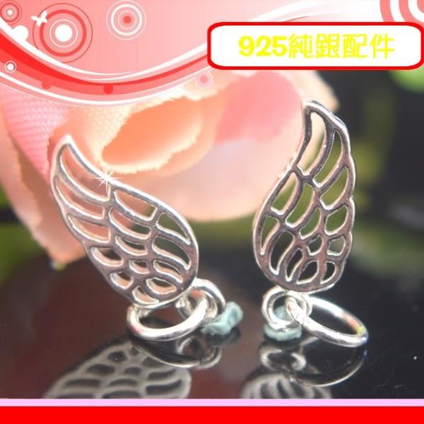 銀鏡DIY S925純銀DIY配件/亮面簍空翅膀.天使之翼吊墜B款~適合手作串珠/蠶絲蠟線/幸運衝浪繩(非合金)