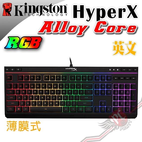 [ PC PARTY ]  金士頓 KINGSTON HyperX Alloy Core RGB 薄膜式鍵盤