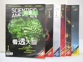 【書寶二手書T1/雜誌期刊_JMK】科學人_177~182期間_6本合售_看透大腦