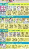 兒童沙畫100張彩沙手工制作女孩無毒藝術擺件工具流沙套裝初學者 9號潮人館