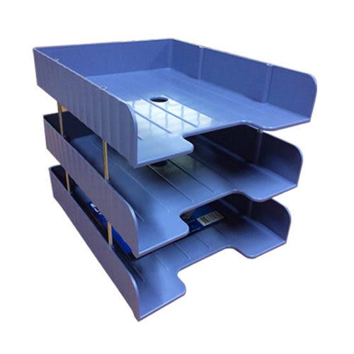 [奇奇文具]【雙鶖 Flying 公文架】LT-1028 摩登可堆疊三層公文架/文件架/資料架/檔案架