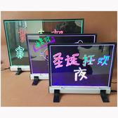 聖誕免運熱銷 櫃台式熒光板發光黑板七彩熒光板帶黑色背板wy