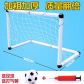 一件免運-99cm兒童足球門網架框小型折疊幼兒園早教戶外家用室內外親子玩具WY