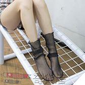 網紗襪子女短襪韓國春夏季薄款性感鏤空中筒漁網襪蕾絲日繫堆堆襪【奇貨居】