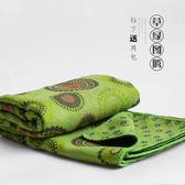 途斯印花瑜珈毯鋪墊加寬愈加墊巾防滑瑜伽鋪巾加厚瑜伽毯吸汗毛巾