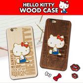韓國正品空運 iPhone 7  蘋果/Hello Kitty木紋立體防摔手機殼【SSA0843】