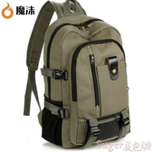 帆布後背包大容量旅行包豎款 男士背包戶外旅游包 野外登山帆布後背背包耐 交換禮物