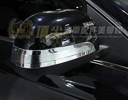 LUXGEN納智捷U7 TURBO【後視鏡飾條】13年-20年U7專用 照後鏡時尚保護 ABS電鍍亮條