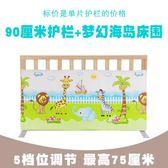 嬰幼兒童床護欄實木質圍欄寶寶防摔掉床欄桿大床邊擋板1.8米2通用 igo