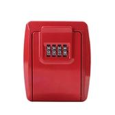 壁掛式裝修密碼鑰匙盒免安裝工地貓眼密碼鎖門口放鑰匙密碼盒防盜 「青木鋪子」