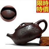 紫砂壺 宜興-傳統壺型古樸優雅刻繪2款68v38[時尚巴黎]