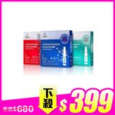 MIRAE 未來美 EX8分鐘pro安瓶(10支/盒) 1.5ml/支x10 (多款任選) ◆86小舖 ◆