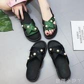 一字拖拖鞋女春季新款時尚外穿珍珠平底懶人拖百搭韓版學生沙灘鞋子 蘿莉小腳丫