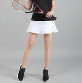 運動褲裙女夏速干跑步羽毛球網球健身百褶裙馬拉鬆半身短裙薄款 TR1125『寶貝兒童裝』
