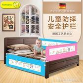 嬰幼兒童床邊圍欄寶寶防掉護欄2米1.8防摔大床防護擋板通用可折疊igo『韓女王』