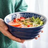 618年㊥大促 日式創意陶瓷面碗 青花沙拉碗拉面碗泡面碗大容量湯碗飯碗餐具