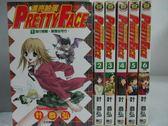 ~書寶 書T2 /漫畫書_RCR ~Pretty Face 漂亮臉蛋_ 全6 集合售_ 葉