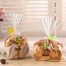 面包袋吐司包裝袋
