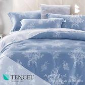 天絲床包兩用被四件式 雙人5x6.2尺 凝馨-藍【BE4105150】100%頂級天絲 萊賽爾 附正天絲吊牌 BEST寢飾