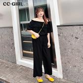 中大尺碼 一字領上衣+闊腿寬長褲 兩件式套裝~共兩色 - 適XL~4L《 68266 》CC-GIRL