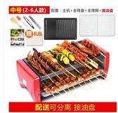 燒烤機 Techwood電燒烤爐韓式家用不粘電烤盤無煙烤肉機燒烤機