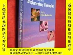 二手書博民逛書店The罕見Nurses Handbook of Complem