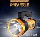 手提燈 手電筒強光可充電超亮多功能手提氙氣1000W打獵特種兵家用探照燈 MKS 歐萊爾藝術館