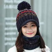 保暖帽子女冬天加厚韓版鴨舌毛線帽圍巾一體護耳棉針織帽女士秋冬 時尚芭莎